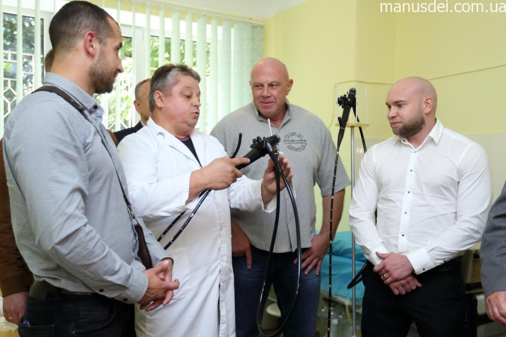 Тернопільська лікарня отримала сучасне ендоскопічне обладнання від МБФ  «MANUS DEI» Андрія Доценка ee61b5edcb249